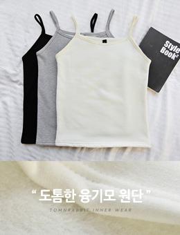 提高量无袖上衣[3color]